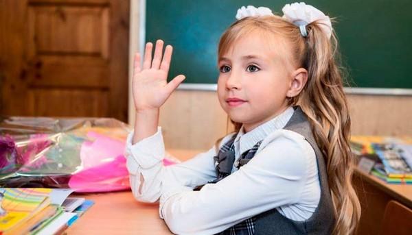 Администрация учебного заведения оставляет за собой право устанавливать внутренние нормы оценивания знаний, поведения ученика