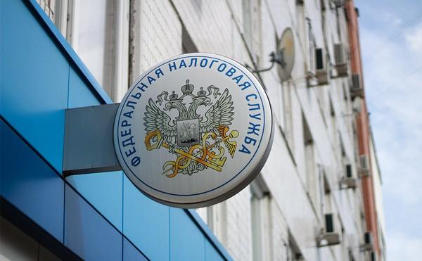 Выяснить реквизиты банковских счетов можно в налоговой инспекции