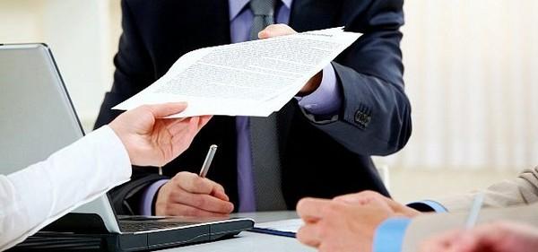 Нужно предоставить определенные документы для оформления ухода в ПФР