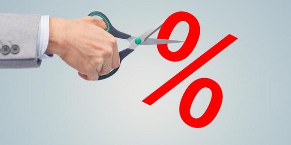 Некоторые доходы облагаются другими процентами налогов