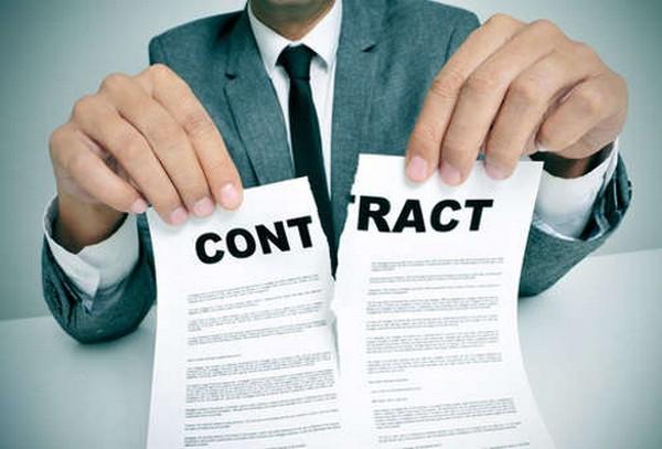 Если одна из сторон не согласна заключать дополнительное соглашение, договор может быть расторгнут