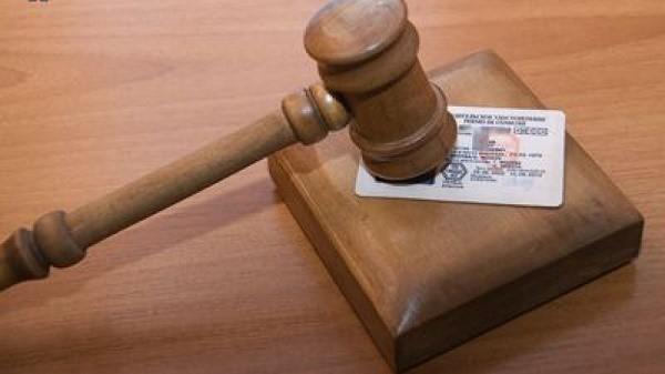 Для возвращения прав придется сдать теоретический экзамен в ГАИ