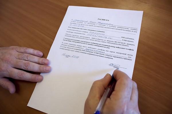 Пока условия, оговоренные в расписке, не будут выполнены, расписка остается у передающей документы стороны