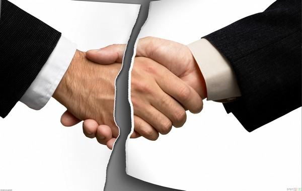 Договор считается прекращенным либо измененным с того момента, когда один участник договора донес свое намерение до другого