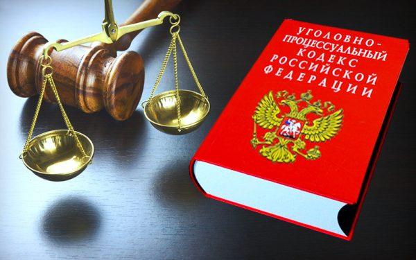 Основания для обязательного проведения экспертизы перечислены в ст.196 УПК РФ
