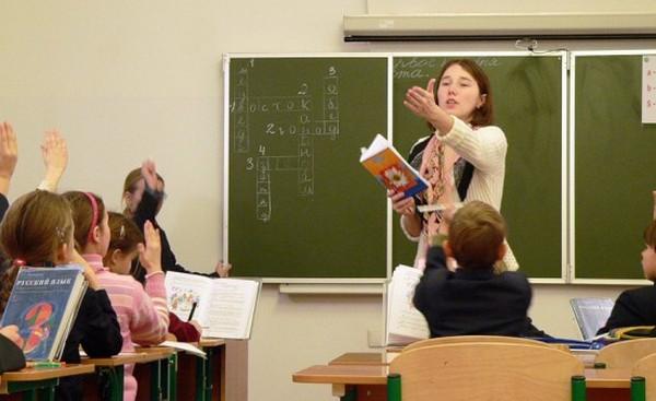 Родители имеют право потребовать заменить педагога при наличии оснований