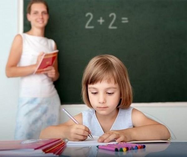 Можно поговорить с учителем, чтобы он, возможно, изменил подход к ученику