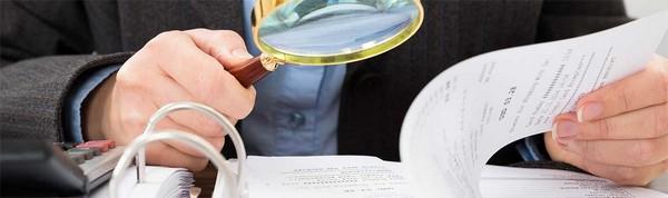 Правом определять недопустимость улик обладают следователи, прокуроры, дознаватели