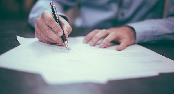 Обязательно должен быть указан перечень документов