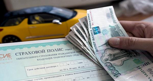 В случае ДТП вернуть деньги можно и через страховую компанию, но туда также нужно предоставить расписку