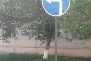 Знак 4.1.3 - Движение налево