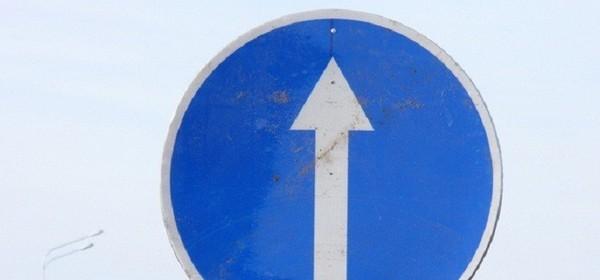 Знак 4.1.1 – Движение прямо
