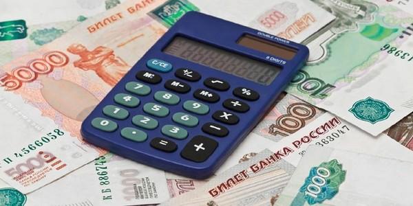 Существуют разные виды денежных вознаграждений сотрудников