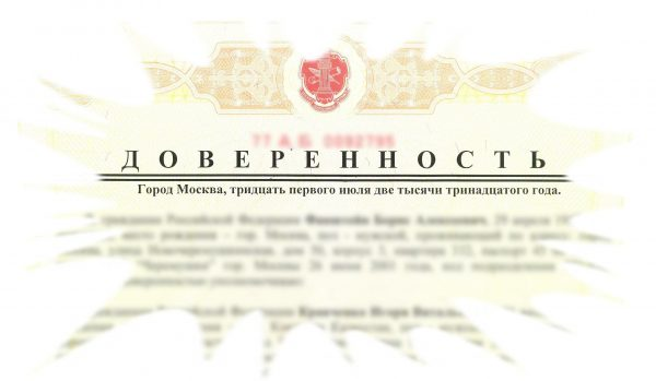 Нотариально заверенный документ обладает большей юридической силой