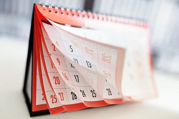 Что значит договор действует календарный год