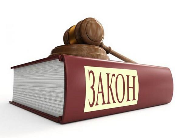 Регистрация и выдача ЗОС регламентируется определенными законодательными актами