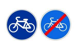 Знаки 4.4.1 Велосипедная дорожка и 4.4.2 Конец велосипедной дорожки