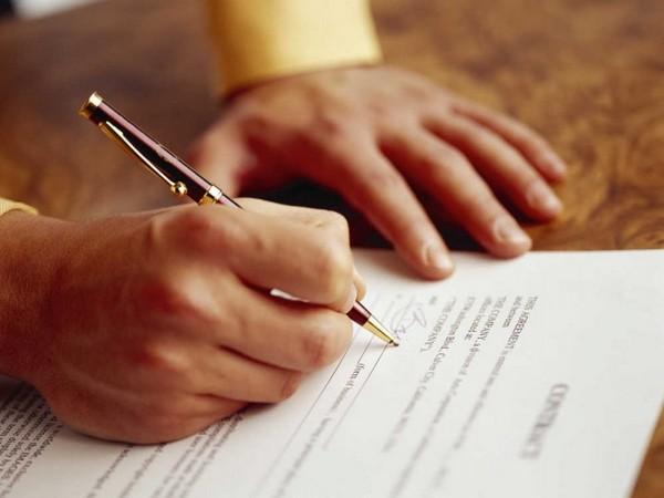 Дополнительное соглашение может заключаться для установления последствий