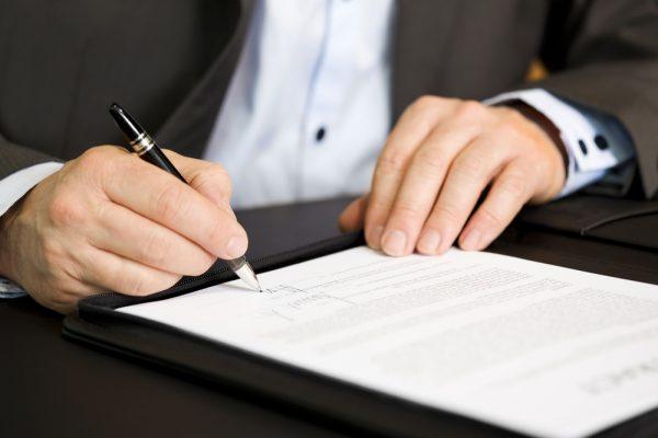 Подписание соглашения предусмотрено на законодательном уровне