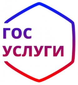 Единый портал «Государственные услуги»