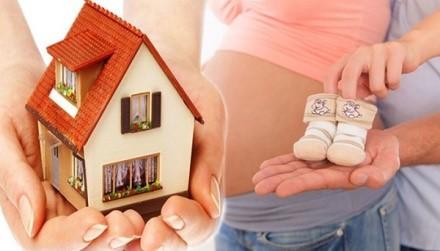Материнский капитал: покупка доли дома