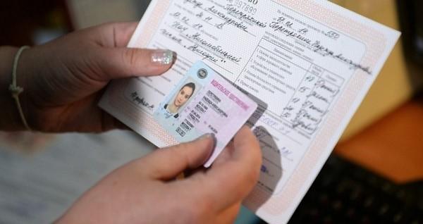 Если вы не отдадите права, срок их лишения увеличится на тот срок, пока их не получат в ГИБДД