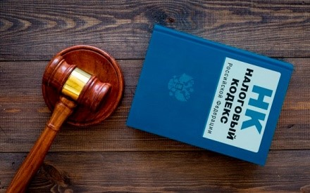 Вопрос об освобождении от уплаты государственной пошлины регулирует Налоговый Кодекс нашей страны