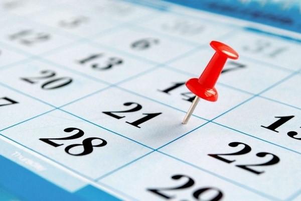 На обжалование отказа в принятии искового заявления дается 15 дней с момента, как был вынесен приказ