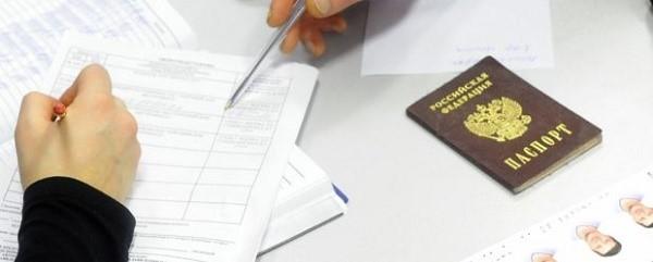 Чтобы отказаться от гражданства нужно будет собрать внушительный пакет документов согласно оглашенному государством списку