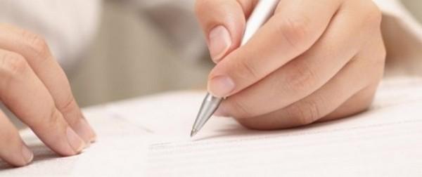 Родители могут обратиться к директору школы с заявлением