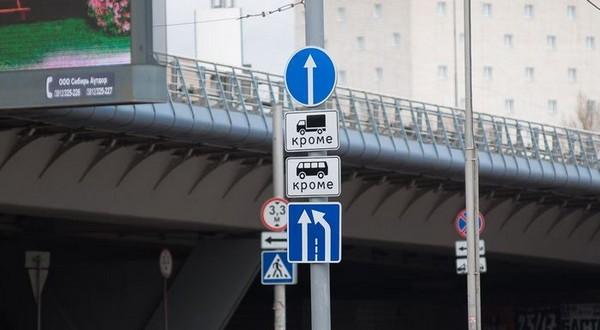 Под знаком 4.1.1 может быть расположено изображение определенного вида транспорта