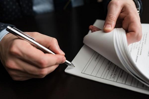 Перед составлением заявления на пересмотр оценки важно изучить нормативные акты