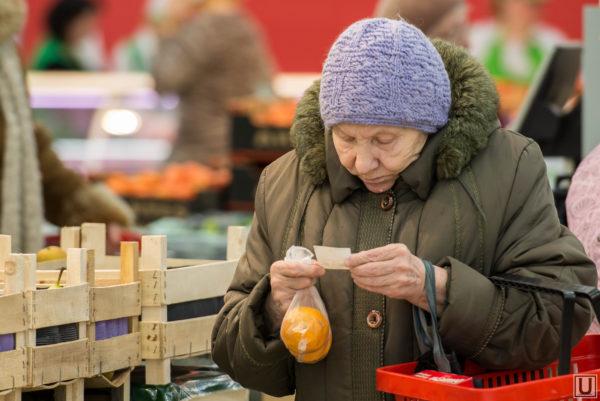 Адресная помощь полагается малоимущим гражданам