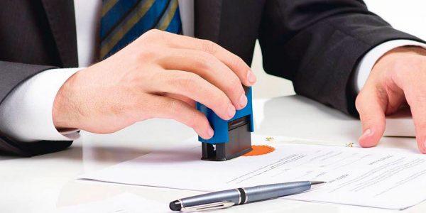 Удостоверяющий штамп является неотъемлемым атрибутом документа