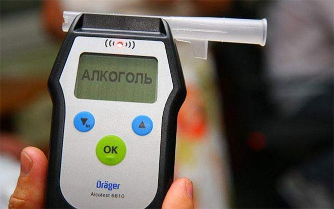 Алкотестер, используемый инспекторами ДПС