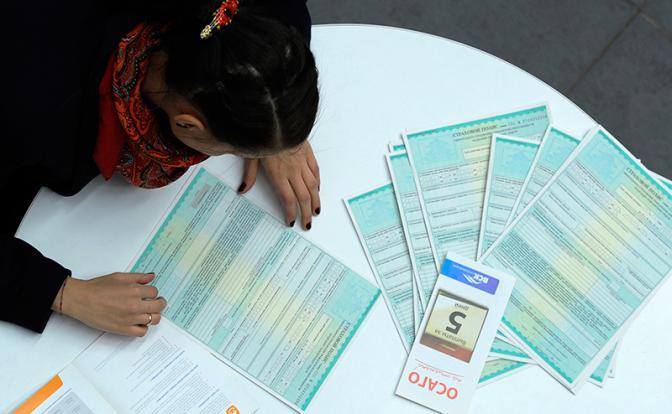 Для оформления полиса требуется стандартны набор документов