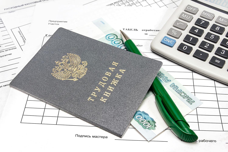 Для получения второй пенсии необходимо накопить минимальный страховой стаж