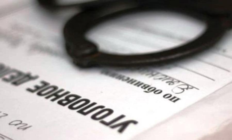 После отправки прокурором уголовного дела в суд досудебный процесс завершается