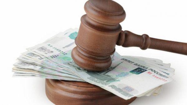 В некоторых случаях небольшая цена иска может стать причиной для освобождения от выплаты пошлины в суд