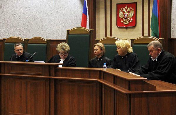 Кассационный суд