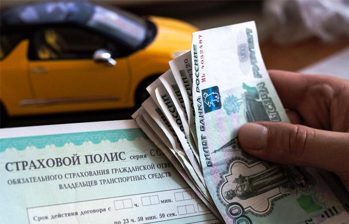 Оформление ОСАГО является обязательным для граждан России