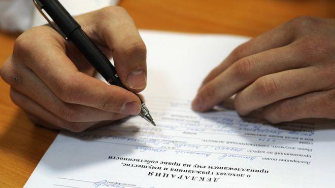 Основанием для расчет вычета за покупку квартиры является подоходный налог