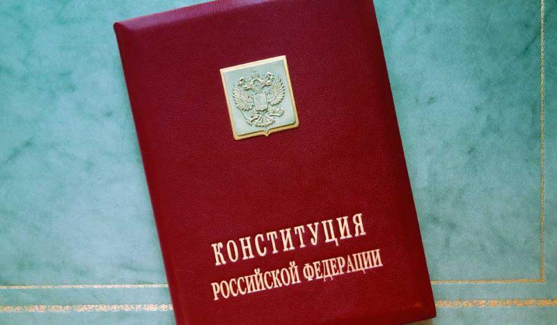Основной задачей всех судебныв органов России является охрана норм, прописанных в Конституции РФ