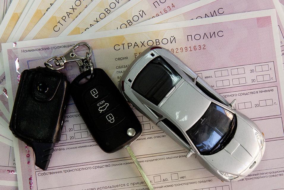 Полис ОСАГО обладает лимитами покрытия, не превышающими 400 тысяч рублей