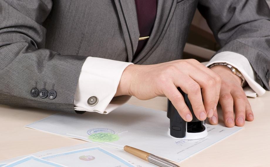 После патентования логотипа у его обладателя имеется три года, чтобы им воспользоваться