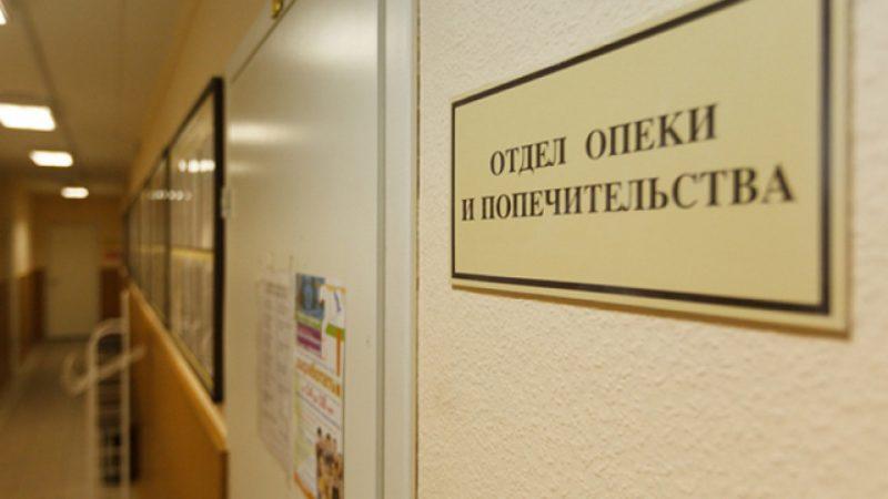 После того, как документы заявителя рассматриваются сотрудниками органами опеки, они сообщают о своем решении