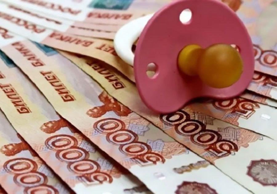 После того, как отцовство будет аннулировано, гражданин имеет законное право прекратить выплачивание алиментов