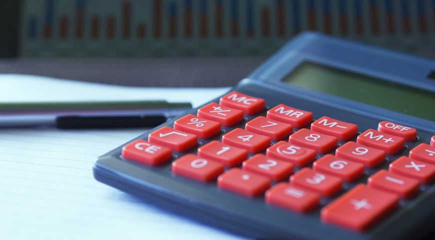 Расчет стоимости ОСАГО производится системой в процессе оформления полиса без участия клиента