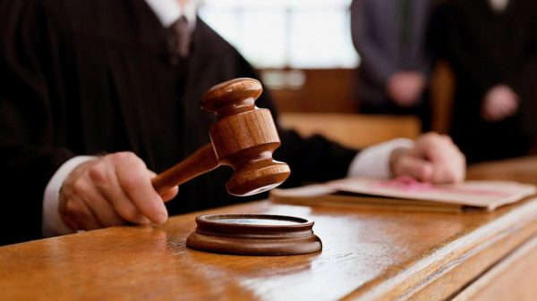 Рассмотрения апелляционной жалобы судом
