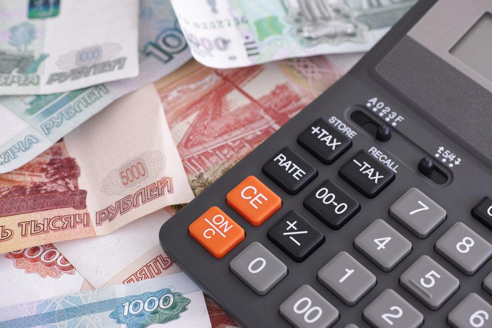 Размер вычета на лечение определяется величиной зарплаты гражданина